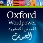 Oxford Wordpower Dictionary for Arabic-speaking learners of English iOS app cover