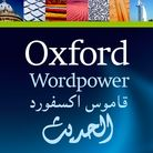 Oxford Wordpower Dictionary for Arabic-speaking learners of English Android app cover