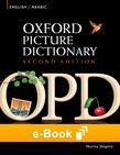 Oxford Picture Dictionary Second Edition English-Arabic Edition e-book cover